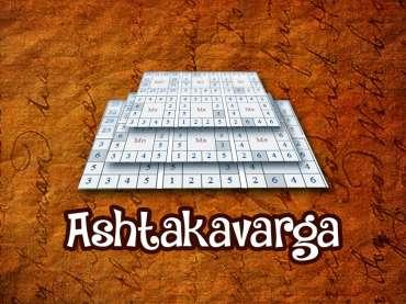 Ashtavarg